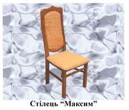"""Стул """"Максим"""""""