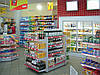 Новые торговые островные стеллажи WIKO (ВИКО) в магазин при АЗС. Полки для стеллажа в магазин