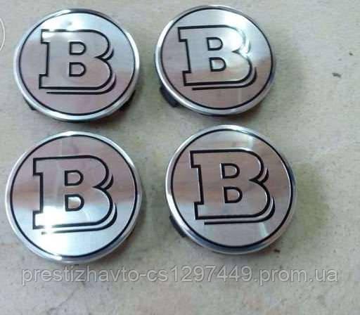Колпачки в диски Brabus (светлые)