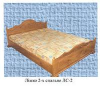 Кровать с красивым изголовьем из дерева ЛС-2