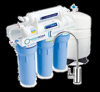 Фильтры для питьевой воды под мойку, системы обратного осмоса