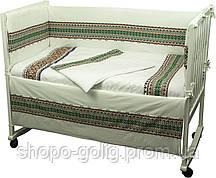 Набір в дитяче ліжко