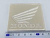 Нашивка HONDA цвет светло бежевый 67x54мм