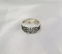 Кольцо Национальное из серебра
