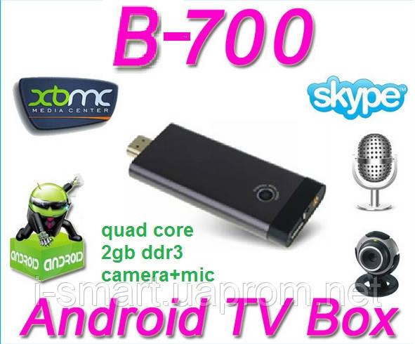 В-700 Android tv box 4 ядра  + 2mp cam + антена+ блутуз+настройки I-SMART