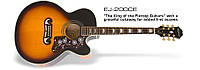 Электро-акустическая гитара EPIPHONE EJ-200CE VS/GH