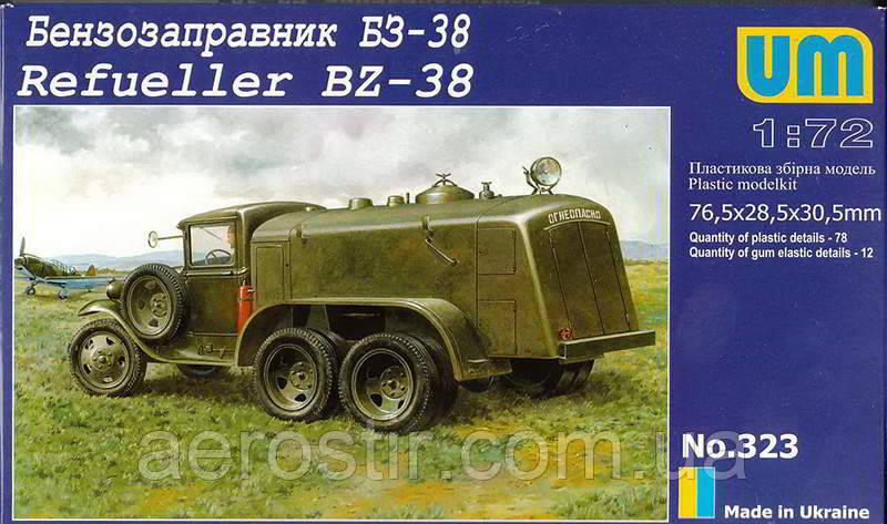 Бензозаправщик БЗ-38      1\72       UM 323