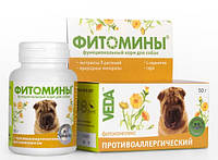 Фитомины против аллергии для собак, 100 тб