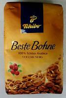Кофе в зернах Tchibo Beste Bohne(Vollmundig) 500g
