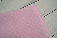 Лоскут ткани №66  с мелким белым горошком на розовом фоне