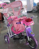 Велосипед трехколесный Розовый T104