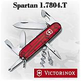 Нож Victorinox Spartan Lite Red 1.7804.T красный, 16 функций, фото 2