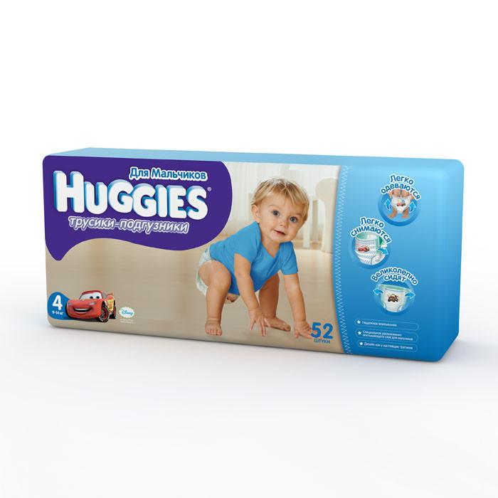 Трусики-Подгузники Huggies Little walkers для Мальчиков 4 (9-14кг) 52 шт