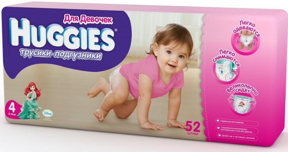 Трусики-Подгузники Huggies Little walkers для Девочек 4 (9-14кг) 52 шт