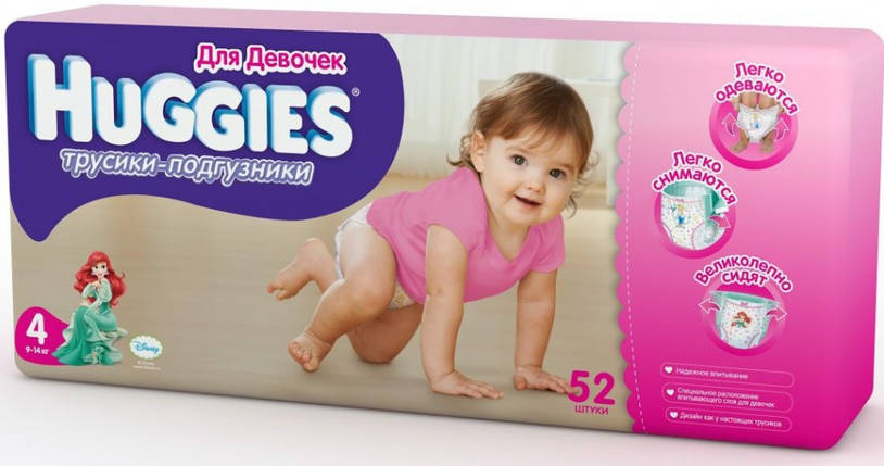 Трусики-Подгузники Huggies Little walkers для Девочек 4 (9-14кг) 52 шт, фото 2