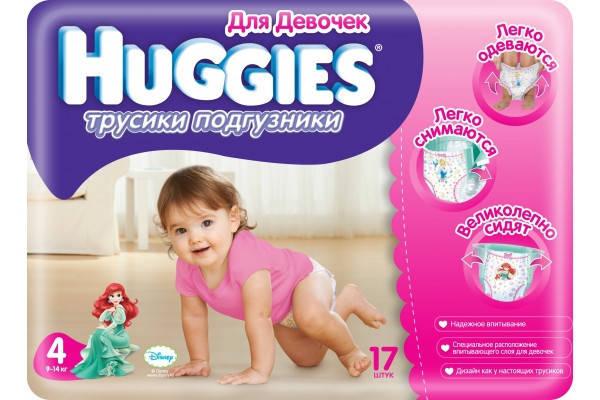 Трусики-Подгузники Huggies Little walkers для Девочек 4 (9-14кг) 17 шт, фото 2