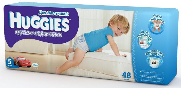 Трусики-Подгузники Huggies Little walkers для Мальчиков 5 (13-17кг) 48 шт