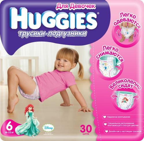 Трусики-Подгузники Huggies Little walkers для Девочек 6 (16-22кг) 30 шт