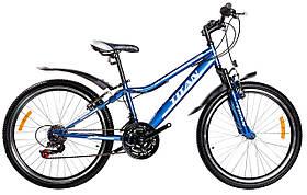 """Підлітковий велосипед Titan Moon 24"""""""
