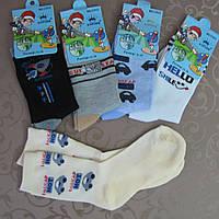 """Носки  для мальчиков АССОРТИ (СЕТКА), 31-36 р-р, """"Корона"""". Детские  носки летние для мальчика"""