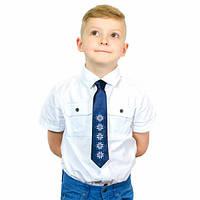 """Детский галстук """"Яр"""" с вышивкой"""