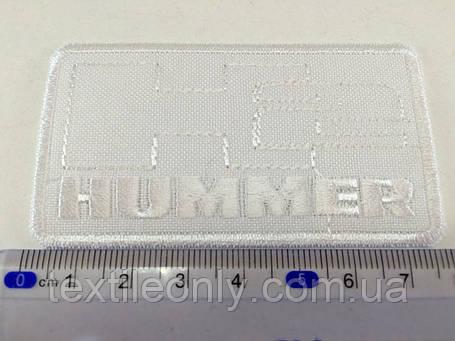 Нашивка Hummer колір білий 77х43мм, фото 2