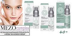 Bielita - MezoComplex 40+ Мезокрем ночной для лица интенсивное омоложение 50ml, фото 3