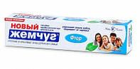 Зубная паста Новый Жемчуг с фтором 75мл (100 г)