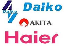 Daiko akita haier