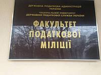 Монтаж сушильного оборудования в НАДПСУ