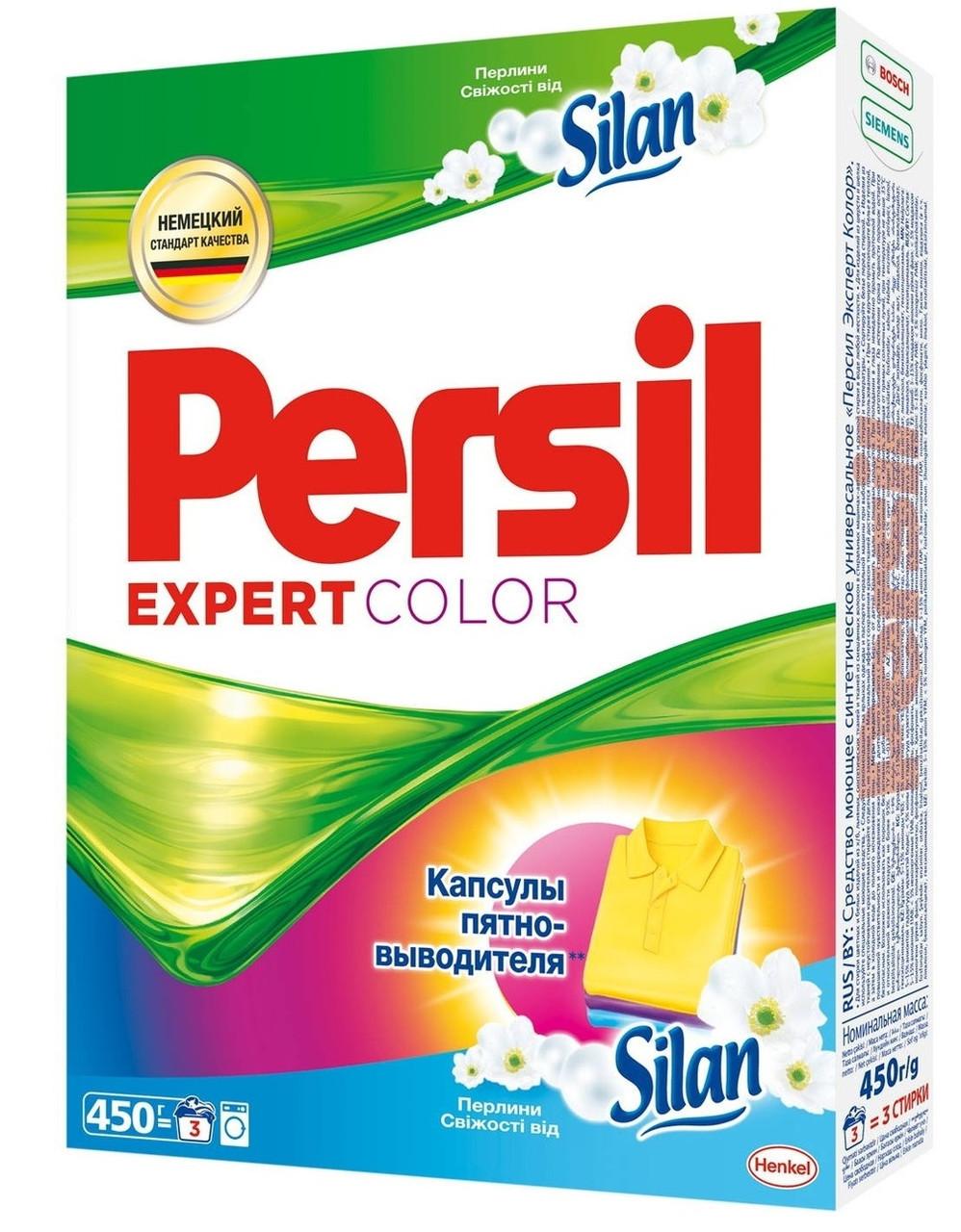 """Стиральный порошок Persil Expert Автомат Color """"Жемчужины свежести от Silan"""" 450 г"""