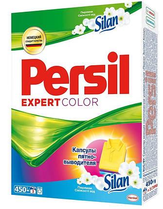 """Стиральный порошок Persil Expert Автомат Color """"Жемчужины свежести от Silan"""" 450 г, фото 2"""