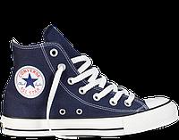 Кеды Converse All Star High синего цвета