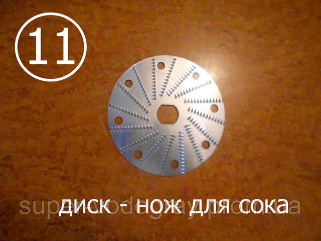 выбрасыватель жмыха для соковыжималки журавинка сайт добавлено