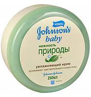 """Крем детский Johnson's baby """"Нежность  Природи"""" увлажняющий 250 г"""