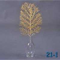 Лист № 21 - 1 золото серебро сирень (10шт./ уп.) Искусственные цветы