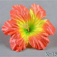 Гибискус Т 023 - К 15 (800 шт./ уп.) Искусственные цветы