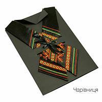 """Крос-краватка з вишивкою """"Чарівниця"""", фото 1"""