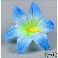 Лилия простая  К 02 (800 шт./ уп.) Искусственные цветы