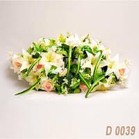Подставка D - 0039 Цветы искусственные
