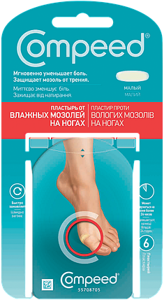 Пластырь Compeed® против влажных мозолей на ногах, маленький 6 шт., фото 2