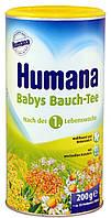 Растворимый чай HUMANA желудочный /Humanа Babys Bauch –Tee 200 гр. со 2-й недели