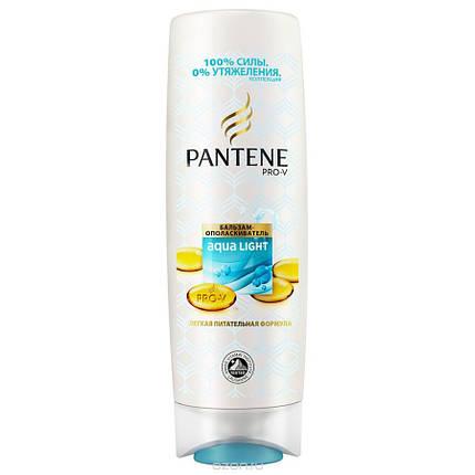 Бальзам-ополаскиватель для волос Pantene Aqua Light 600 мл, фото 2