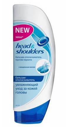 Бальзам-ополаскиватель для ухода за кожей головы Head & Shoulders Увлажняющий уход 360 мл, фото 2