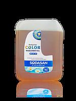 Жидкое органическое средство SODASAN Color для стирки цветных и черных вещей 25 л