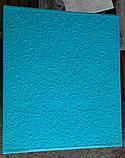 Комод пластиковый АЖУР, Elif, фото 2