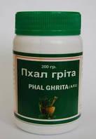Пхалсарпи гритам - Пхал грита  гинекология,  мочевыделительная системы, бесплодие, выкидыши, норм.цикла 200 г.