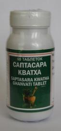 Саптасара кашая -менструальные расстройства, расстройство жкт, несварение, вздутие, запор, увеличение селезенк