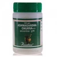 Ашвагандха (Ашваганда) чурна 100 грамм, тоник и омоложение