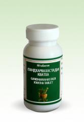 Гандхарвахастади кашая 60 таб, улучшение пищеварения, вывод токсинов из костей